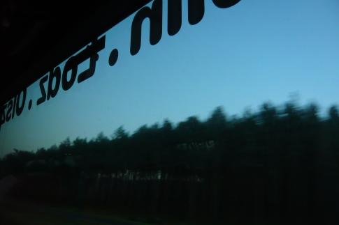 p1160320